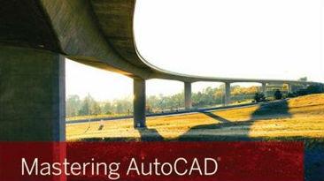 CAD2012基础入门教程