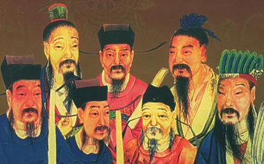 中国古代政治与文化
