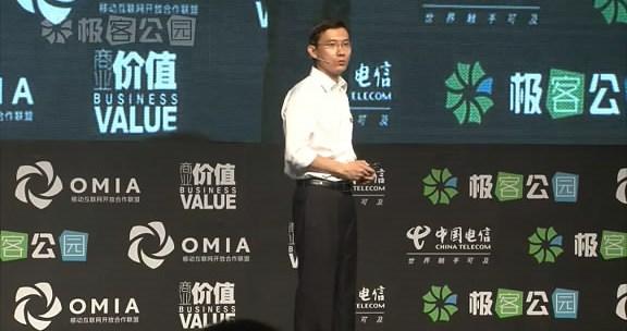 赵勇:从 Smart Watch 看新一代智能终端