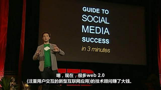 如何在社会媒体中引起轰动