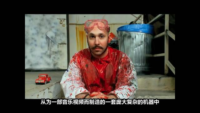 亚当·萨多斯基操刀制作的一部火爆音乐视频