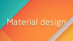 Material design是一个设计科学[MUX翻译]