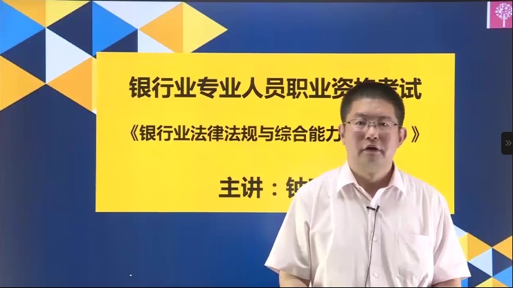 中国人民银行的职能与监督管理以及人民币的介绍